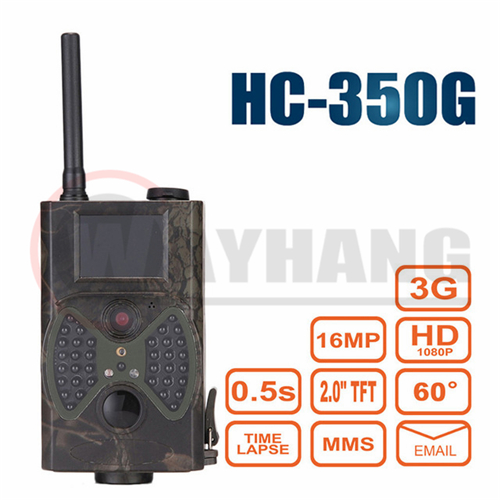HC-350G Hunting Camera 3G HD 16MP SMS MMS SMTP GPRS Infrared 60 Degrees Night Vision Hunter Wild Game Animal Trap Trail Camera